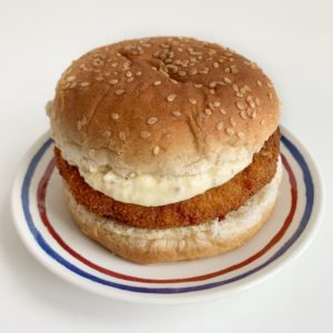 Vegan Fast Food Friday #2: Kroket burger