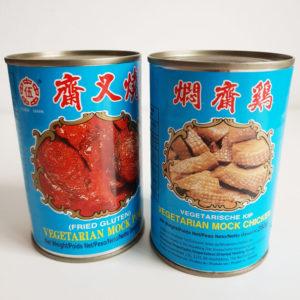 Ingrediënten onder de loep #8: vleesvervangers uit blik van de toko