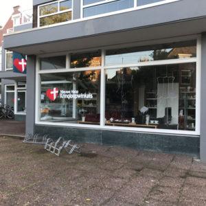 Kringloop en tweedehands #2: Nieuwe Hoop Rotterdam