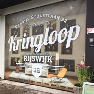 Kringloop en tweedehands #1: Kringloop Rijswijk