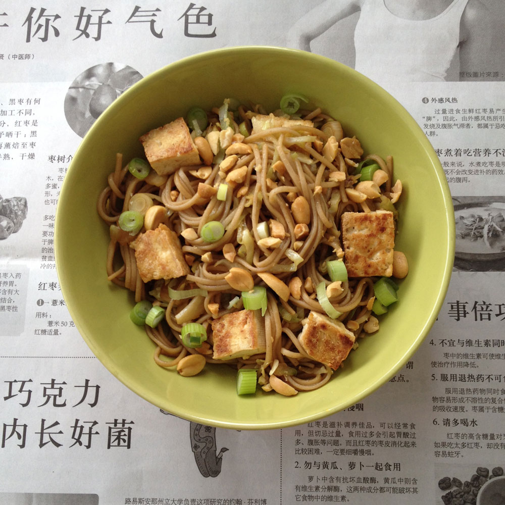 Tofu soba noodles – https://wateetjedanwel.nl/tofu-soba-noodles/